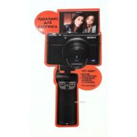Фотоаппарат Sony Cyber-shot DSC-RX100M7G (RX100M VII G)